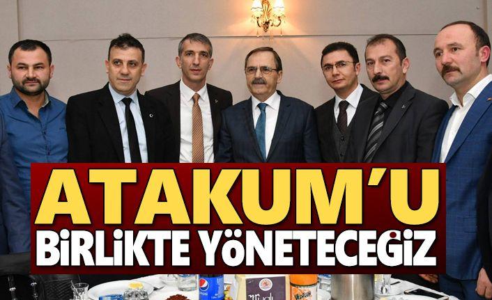 Başkan  Şahin, MHP ve AK Parti ilçe teşkilatlarıyla buluştu