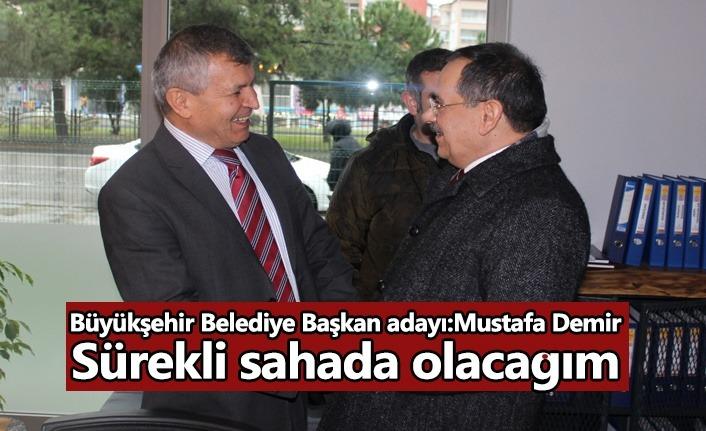 Mustafa Demir, Belediyeler millete hizmet etme yeridir