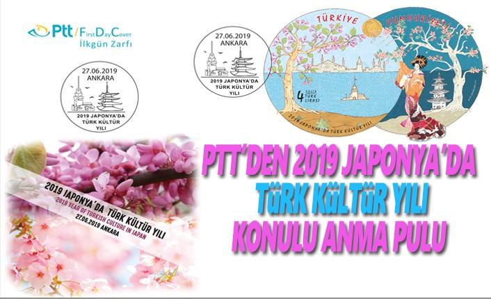 PTT'den 2019 Japonya'da Türk Kültür Pulu