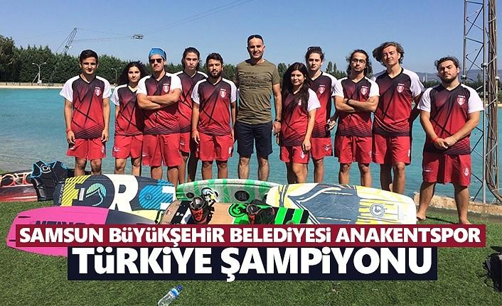 Samsun Büyükşehir Belediyesi Anakentspor, Türkiye Şampiyonu