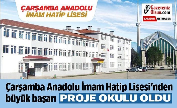 Çarşamba Anadolu İmam Hatip Lisesi sınavla öğrenci alınacak