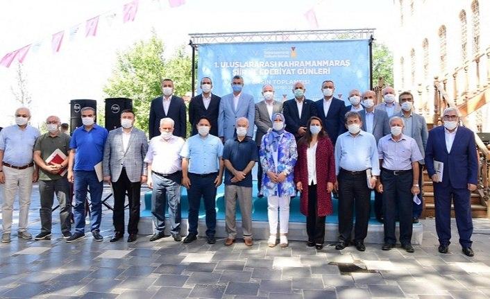 Uluslararası Kahramanmaraş Edebiyat ve Şiir Günleri tanıtım toplantısı yapıldı