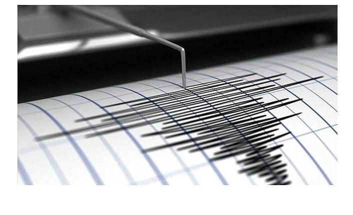 Ankara'da deprem mi oldu? Ankara'da 4.5 büyüklüğünde deprem