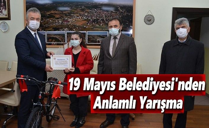 19 Mayıs Belediyesi'nden İstiklal Marşı Kabulünün 100. Yıl Etkinliği