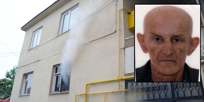 Samsun'da ev yangınında felçli kişi hayatını kaybetti