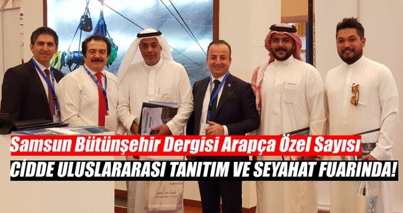 Bütünşehir Dergisi Arap turistleri Samsun'a çekecek!